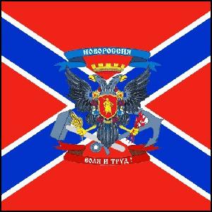 Верхушка Новороссии сама справиться не может, но и в Россию не хочет