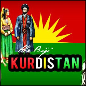 Курды – потомки ариев, которых паразиты старательно уничтожают