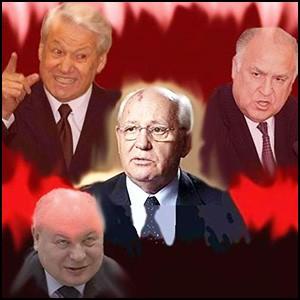 Горбачёв по папе – турок, а по маме – русский