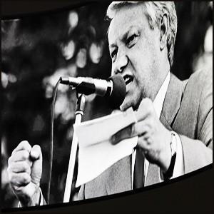 Музей предательства Ельцина
