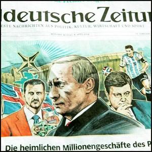 Панамское досье готовилось не против Владимира Путина