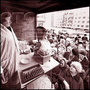 Дефицит в СССР был одной из форм войны против Руси
