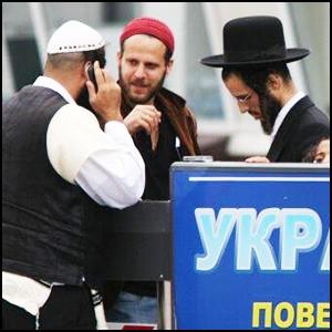 Украина: государственный переворот и еврейская оккупация