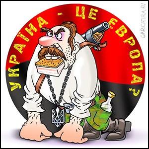 План Путина для спасения России. Часть 2