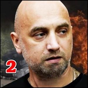 Правда о сражающемся Донбассе от Захара Прилепина. Часть 2