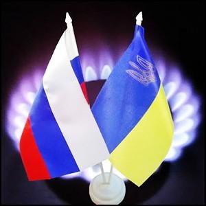 Конец нефте-газовой халявы Украины