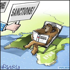 Санкции Запада – это спасение для России
