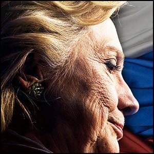 Военно-паразитическое лобби Клинтон