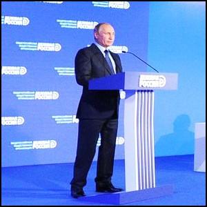 Владимир Путин выступил на съезде «Деловой России»