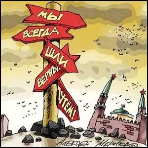 Круговорот элит в России долгое время определялся паразитами