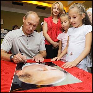 Русский национализм – это любовь к своей нации, к своей стране