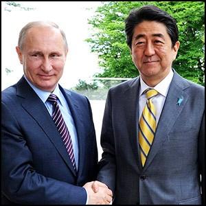 Японии от России нужны не острова, а газ
