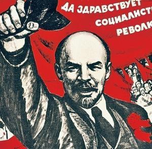 «Русская» революция на деньги Запада