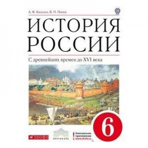 Школьный учебник истории – информационное оружие против детей