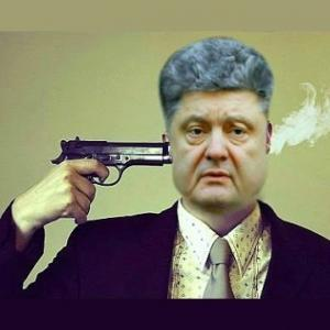 Самоубийство киевской хунты