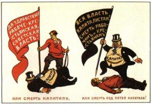 Главный вопрос любой революции: кому будут принадлежать средства производства