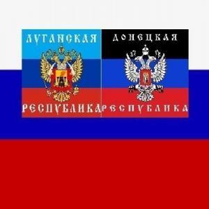 Процесс воссоединения Донбасса с Россией стартовал и этот процесс необратим