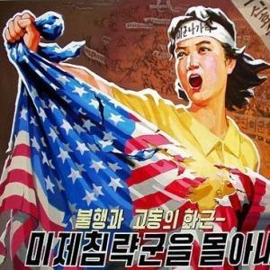 Уроки дипломатии от КНДР