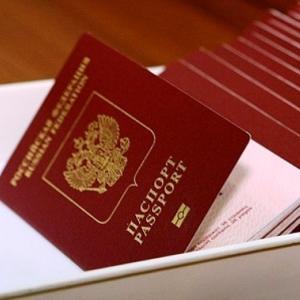 Как в России легализуют террористов