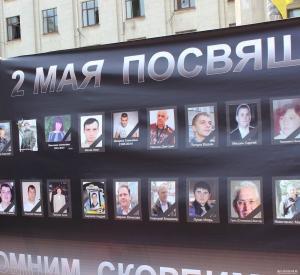 Три года Одесской Хатыни. Часть 2 (18+)