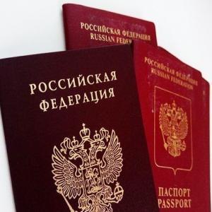 Российская власть препятствует воссоединению русских в России