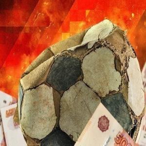 Спортивная дыра российского госбюджета
