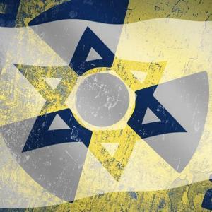 Израиль – главный ядерный террорист на нашей планете