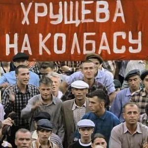 Расстрел рабочих в Новочеркасске во время хрущёвской «оттепели»