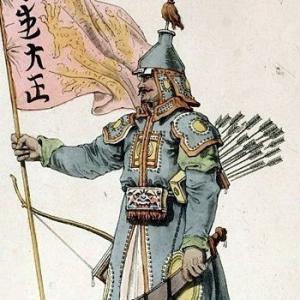 Императоры Китая, пришедшие из Великой Тартарии