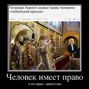 Религия – настоящий главный враг Человечества