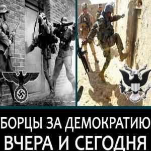 Зачем Запад отчаянно несёт нам «свободу»