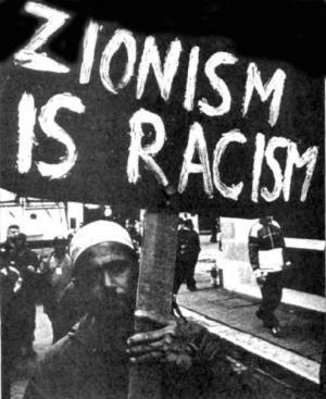 Иудаизм – зомбирование как в тоталитарной секте