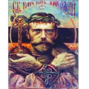 Расстрел царской семьи Романовых – миф созданный паразитами
