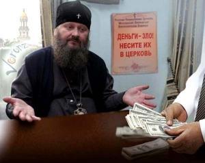 РПЦ захватывает музеи, дома и парки России