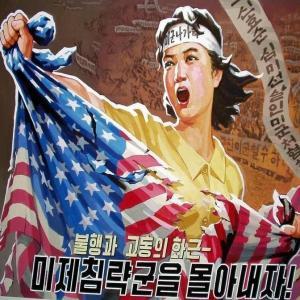Северная Корея: разоблачение колоссального обмана