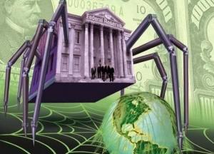 ФРС США скупает реальные активы по всему миру