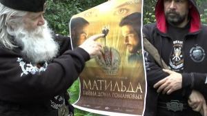 Православный терроризм уже в России