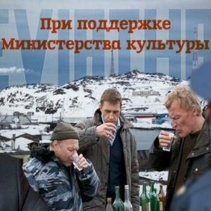 Почему «современная русская культура» полна русофобии и государство финансирует это безобразие