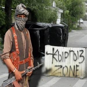 ИГИЛ готовит Киргизию воевать с Россией