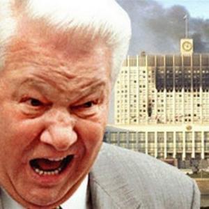 Ельцин 21 сентября 1993 при поддержке США, совершил государственный вооружённый переворот в России