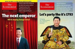 Китай выбирает себе первого Императора XXI века
