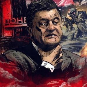 Майдан 3: битва за корыто или переворот?
