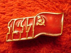 Военный переворот 1917 года устроили в России евреи под руководством сионистской мафии