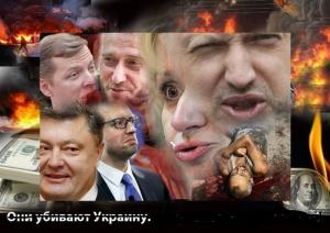 Украина: газовые ультиматумы против России не действуют