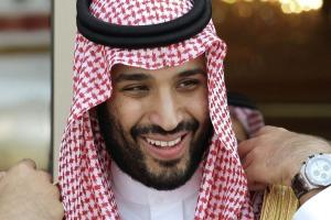 Саудовская Аравия. Итоги зачистки