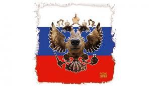 Россия унизила сионо-глобалистов. Сводки с поля боя