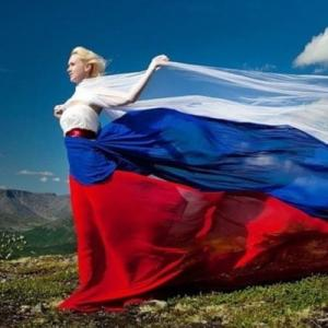 Итоги и достижения России за 2017 год по линии внутреннего развития
