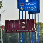 Как живёт Донецк сегодня