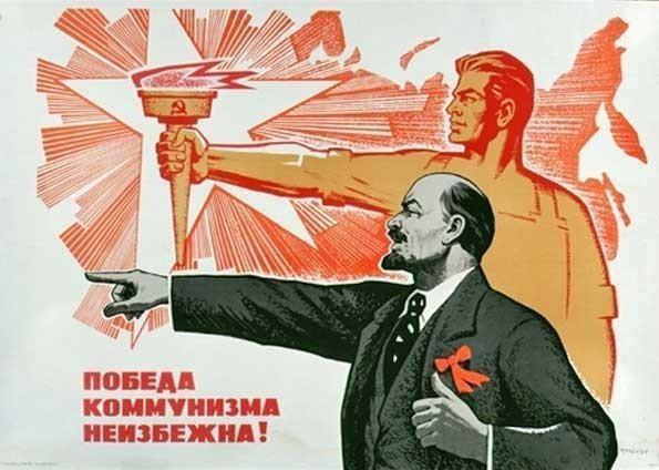 Как воровали настоящие коммунисты