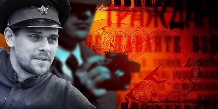 Как в СССР давали и брали взятки